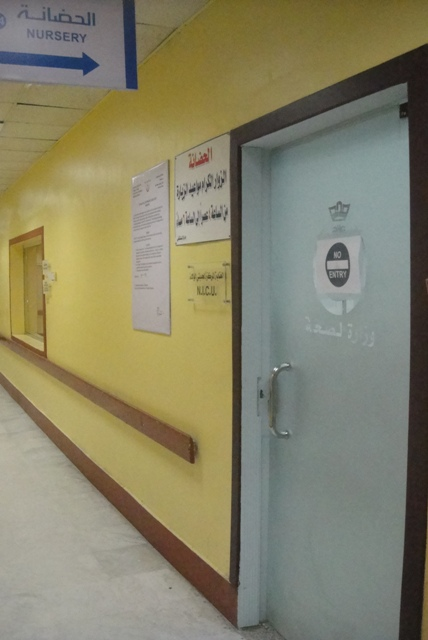 مستشفى حائل العام ينهي ترميم 13527461927.jpg