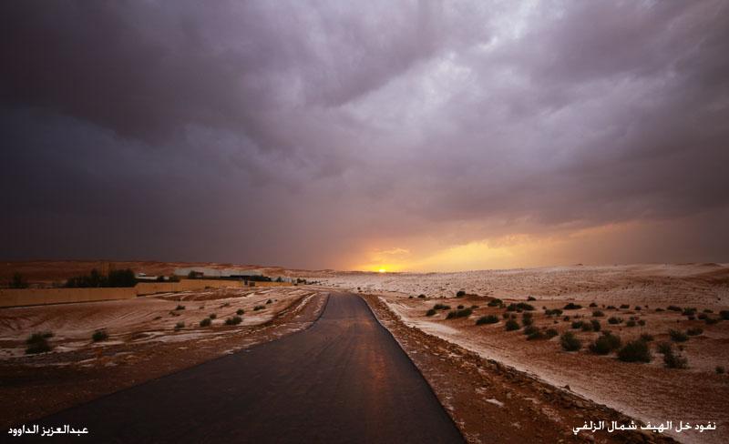أربعة أيام والقصيم أمطار وبركة