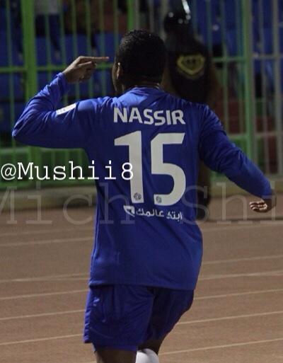 ناصر الشمراني يمزح مباراة الهلال