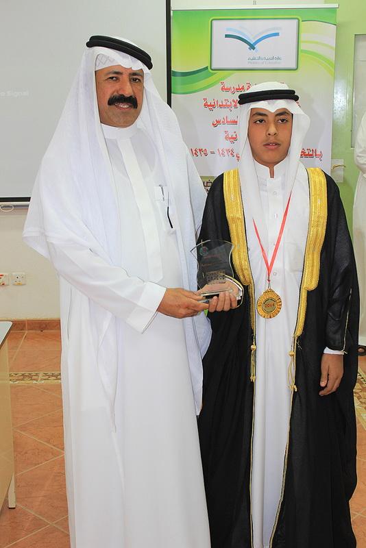 مدرسة عثمان عفان الابتدائية تقيم مدرسة عثمان عفان الابتدائية تقيم