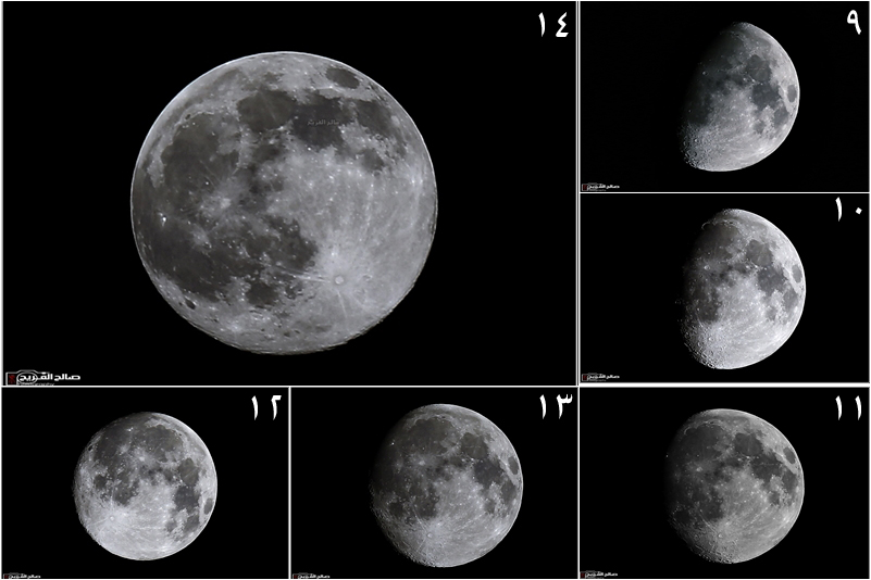 رمضان 1436 تاريخ سماء رفحاء 14357816781.jpg