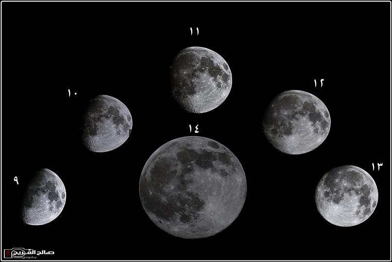 رمضان 1436 تاريخ سماء رفحاء 14357816782.jpg