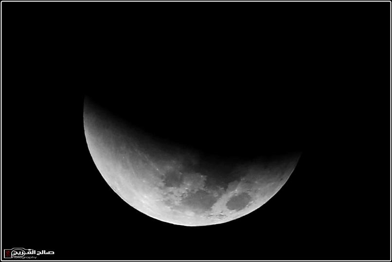 مراحل خسوف القمر سماء رفحاء 144346333711.jpg