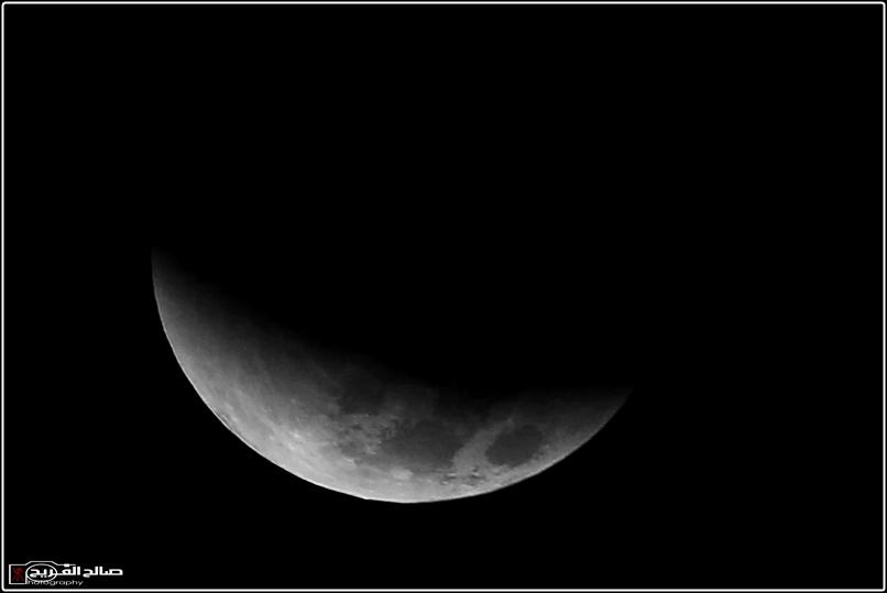 مراحل خسوف القمر سماء رفحاء 144346333713.jpg