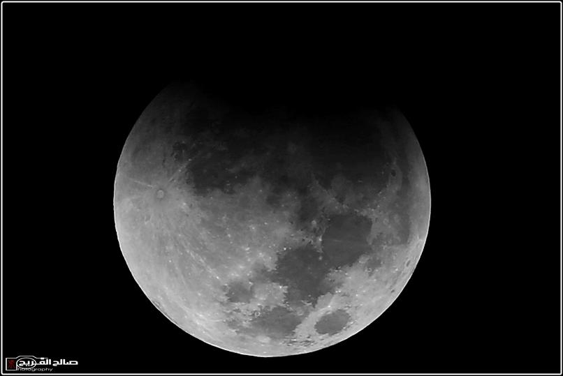 مراحل خسوف القمر سماء رفحاء 14434633374.jpg
