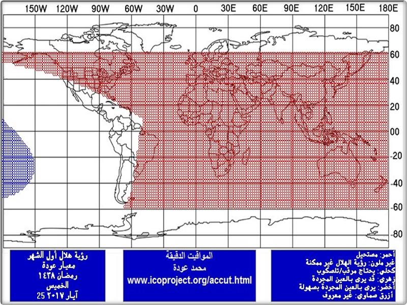 فلكيا السبت مايو رمضان المبارك 14952408851.jpg