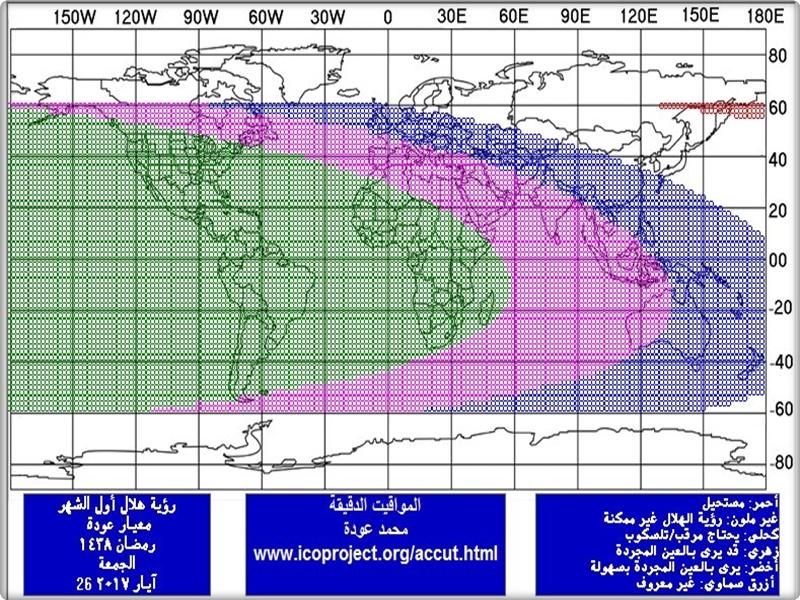 فلكيا السبت مايو رمضان المبارك 14952408855.jpg